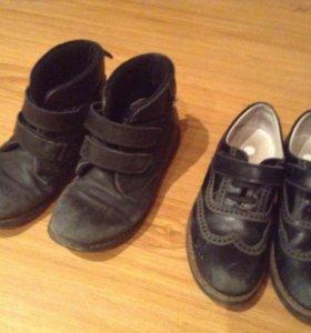 Туфли закрытие р.33 и ботинки отдам