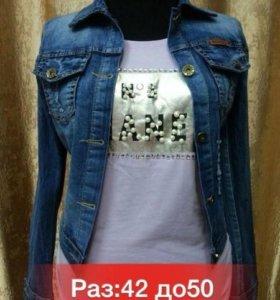 Куртка джинс р.48