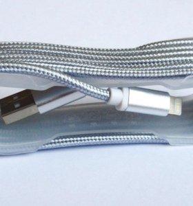 USB кабель (lightning) 1.5м  в оплетке iphone 5/6