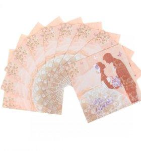Свадебные салфетки