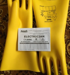 Продам Диэлектрические перчатки