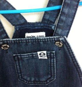 Комбинезон и курточка джинсовые