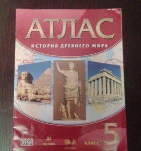 Атласы по истории и географии