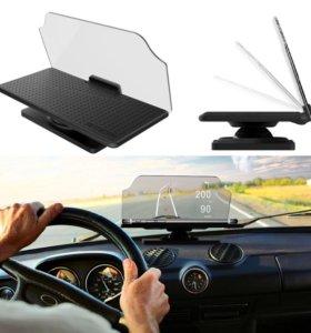 Head Up Display, подставка под смартфон для авто