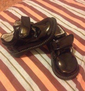 Туфли ботинки новые 21 размер