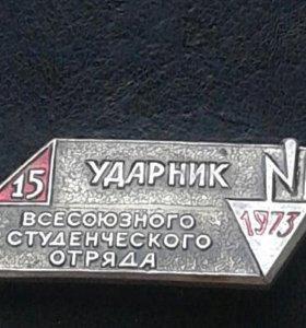 всо.ссср