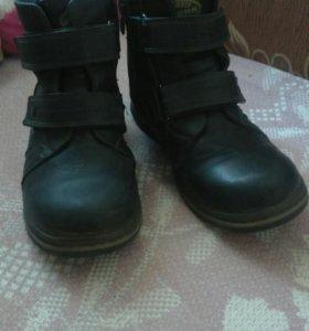 Детские ботинки, осенние
