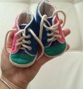 Первые кроссовки :))