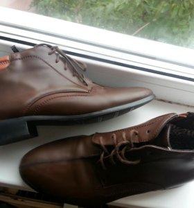 Полуботинки и туфли