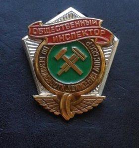 инспектор.день автомобилиста.шахта.гпз горняк