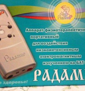 """Аппарат физиотерапевтический портативный """"радамир"""""""