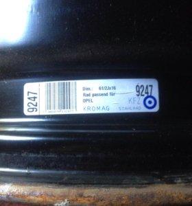 Штамповки диски