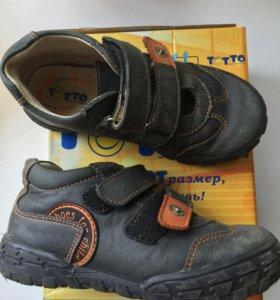 Ботиночки Тотто 27 разм
