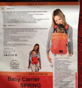 Рюкзак-кенгуру.Предназначен для детей от 4 мес.