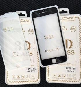 3D стекло для Iphone 6/6s/6+/6s+/7/7+