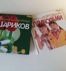 Набор из двух книг