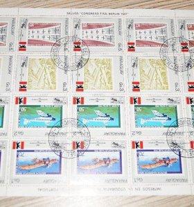 Парагвай марки
