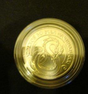 Сувенирная монета в подарок или себе