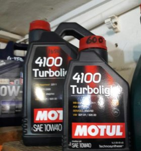Motul 4100 turbolight