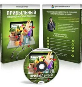 Видео-обучение