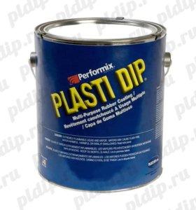 Жидкая резина Plasti Dip в ведре объемом 3.8л.