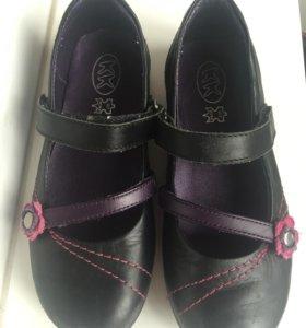 Туфли кожа р29