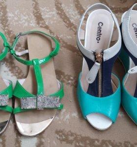 Обувь по 300
