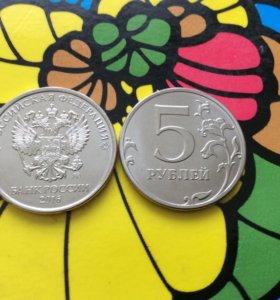 5 рублей 2016 год.