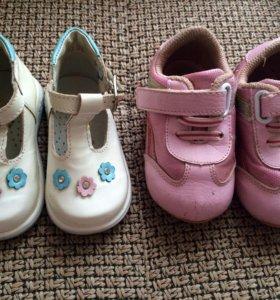 Туфельки и кроссовки 19 и 21 размер