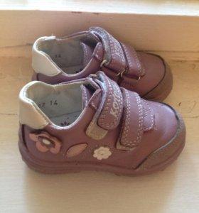 Кожаные ботиночки котофей