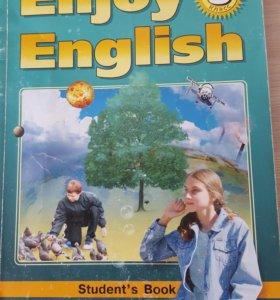 Учебник по английскому языку для 8 класса