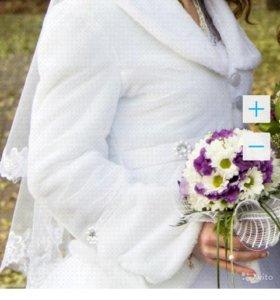 ❗Срочно❗Продаю свадебную шубку