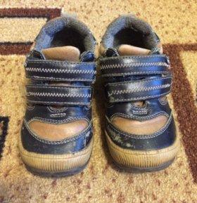 Ботинки весна-осень, утеплённые, размер 25