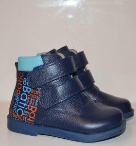 Ботинки на кож подкладке