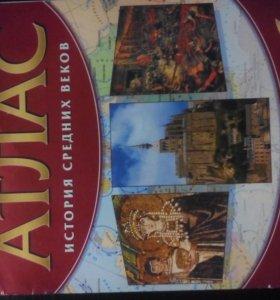 Атлас История 6 класс