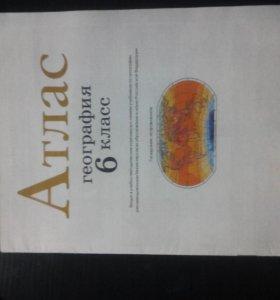 Атлас по географии за 6 класс.