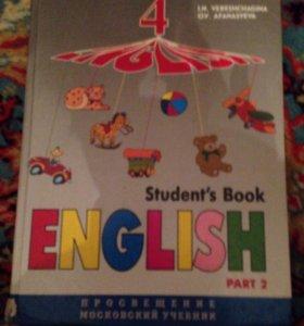 Учебник по английскому
