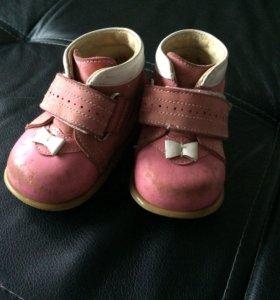Ботинки Б/у р-р 13,5 см