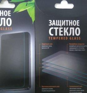iPhone Защитные стекла
