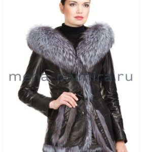 Кожаная куртка с подстежкой из кролика новая