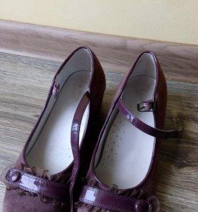Туфли Антилопа р.35