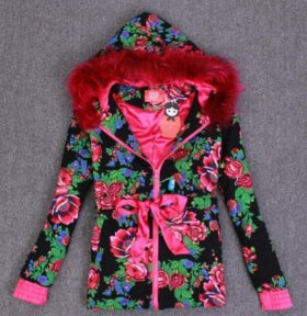 Куртка Love Couture