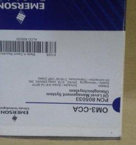 Регулятор уровня масла ОМ3 -ССА Alco 805033