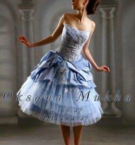 Вечернее/выпускное платье (дизайнер Оксана Муха)