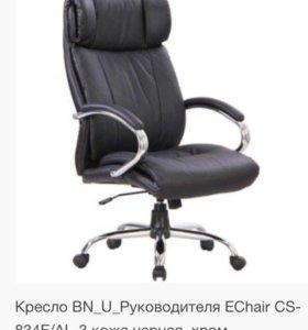 Новое кресло для руководителя
