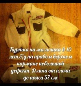Куртка - пиджак для мальчика