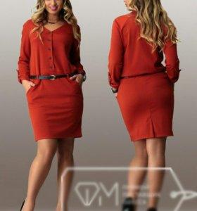 Рыжее/темносинее платье