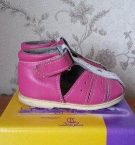 Туфли фирмы Скороход (110)