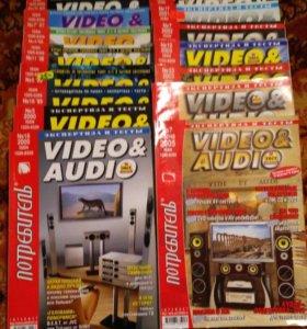 Журнал Video & Audio