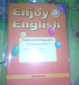 Новая тетрадь по английскому языку,4 класс.